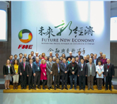 Hunter in China with New Economy movers and shakers