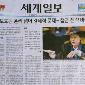Hunter Lovins Visits Korea and Brings Vision of Economic Transformation